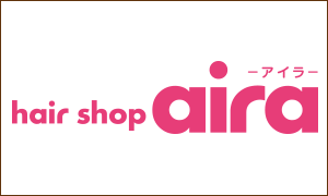 hair shop aira