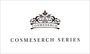COSMESERCH(コスメサーチ)