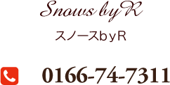 スノース byR店の詳細